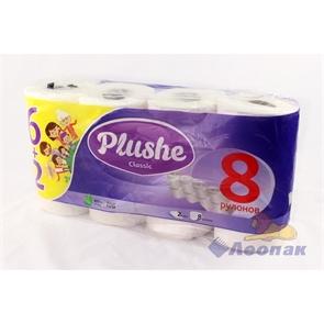 Бумага туалетная  PLUSHE Classik  белая 2-х сл. (6+2шт/8уп)