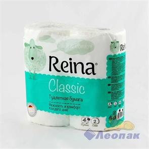 Бумага туалетная  REINA Classic  2-х сл.(12шт/4уп)
