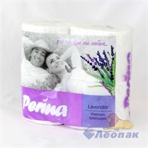 Бумага туалетная  PERINA  Lavander 3-х сл.(4шт/10уп)