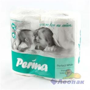 Бумага туалетная  PERINA  Perfect White 3-х сл.(4шт/10уп)