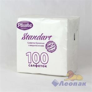 Салфетка белая PLUSHE  STANDART   (100шт/20уп) 24х24см