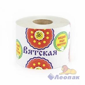 Бумага туалетная  ВЯТСКАЯ  серая 1-сл. с втулкой (1шт/40уп)
