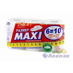 Бумага туалетная  НЕЖНАЯ  MAXI белая 2-х сл. (6шт/1уп/8уп)