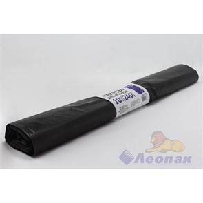 Мешок мусорный 240л-40мкм черный ПВД(10шт/1рул/20рул) GRIFON 101-037