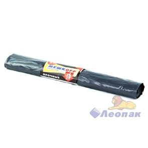 Мешок мусорный 120л (10шт/25рул) черный ПВД  МЕШКОFF  особо прочный
