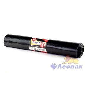 Мешок мусорный 180л (25шт/5рул) черный ПВД  МЕШКОFF  особо прочный