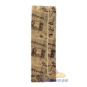Пакет бумажный 300х90х40мм (100шт/уп) КРАФТ Газета