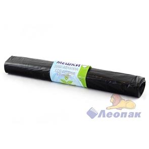 Мешок мусорный 120л (50шт/10рул) черный ПВД  Планета Чистоты   П