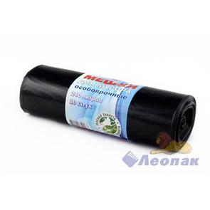 Мешок мусорный 240л/60мкм черный особо-прочный (10шт/10уп)  Чистая Планета
