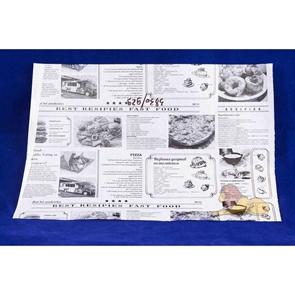Обертка 380*250 бумажная с печатью  (1000/10 000шт)