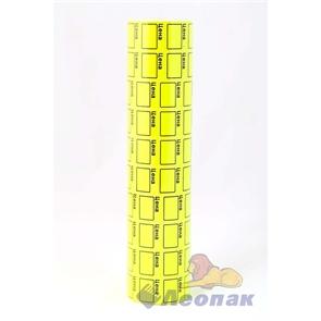 Этикет-лента 30*20 (желтая,прямоугольная) 10х10кмп