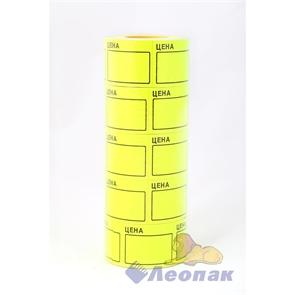 Этикет-лента 50*40(желтая,прямоугольная) 5х20кмп