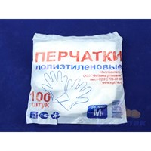 Перчатки одноразовые (100шт/100уп)  M  ЛЕОПАК