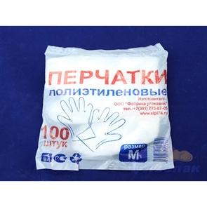 Перчатки одноразовые (100шт/100уп)  L  ЛЕОПАК