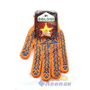 Перчатки Х/Б  DOLONI  с синим рисунком ПВХ Звезда 7 класс ОРАНЖ, (5пар/1уп/40уп) (564)