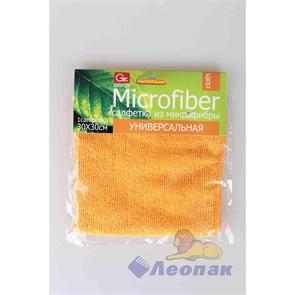 Салфетка из микрофибры 30х30см (1шт/1уп/ 200уп) Универсальная,  GRIFON арт.900-010 оранжевая