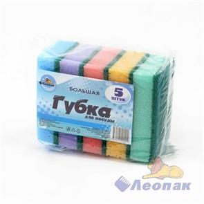 Губка д/посуды  ЛЕОПАК MAXI  (5шт/60уп)  р-р 90*60*25, арт. 910-024