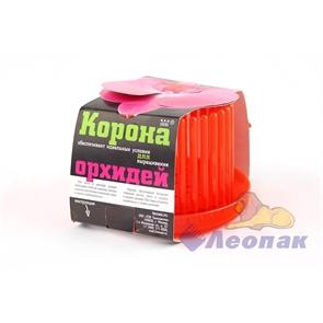 Кашпо  Корона для ОРХИДЕИ  МАЛАЯ ПИ-12ТХ 888-70-0 (1шт/6шт) /Москва