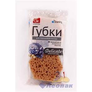 Губка GRIFON из поролона для тефлоновой посуды (2шт/20уп) 900-008/1