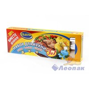 Набор д/кухни 3 в 1  CELESTA  (Рукав-3м, Фольга-5м, Бумага-5м)