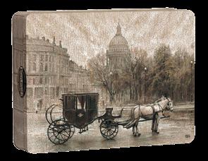Набор конфет  Городничев  220 гр.  Дворцовая площадь г.Санкт-Петербург