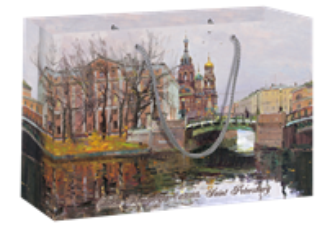 Пакет бумажный 350х240+70  Петра творенье , г.Санкт-Петербург