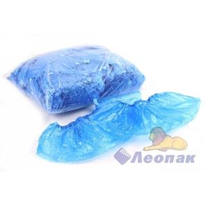 Бахилы п/э  Особо-прочные  с двойной резинкой СИНИЕ  (50 пар/1упак 1500/1кор)