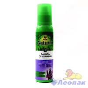 GARDEX NATURIN Спрей от комаров 100мл
