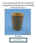 Новинки интернет-магазина Леопак
