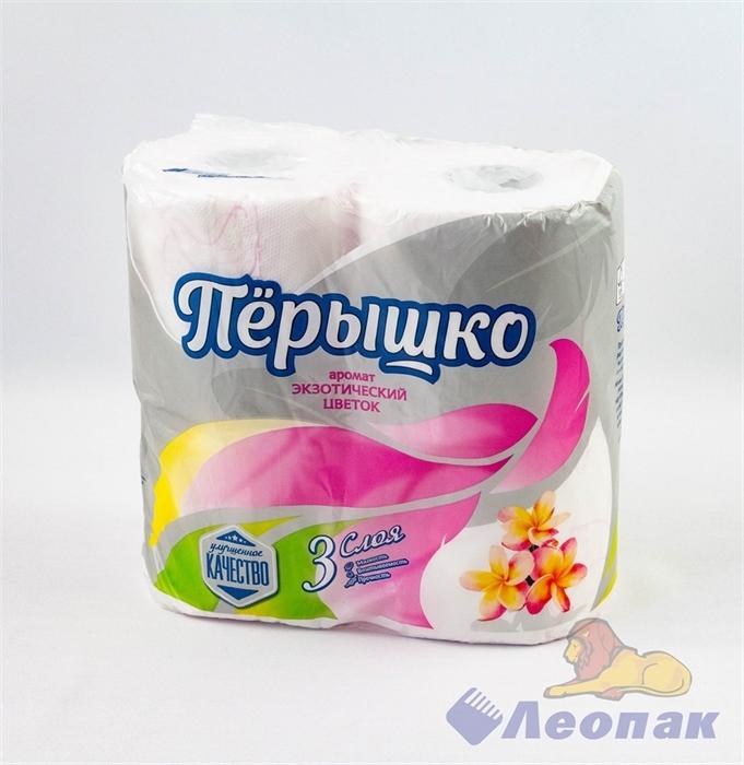 Бумага туалетная ароматизированная  Перышко Экзотический цветок  3-х сл.(4шт/21уп) - фото 10896