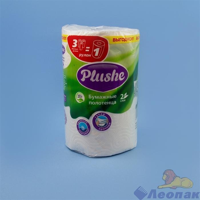 Полотенца бумажные  PLUSHE  белые 2-х сл. (1шт/18уп) - фото 12362