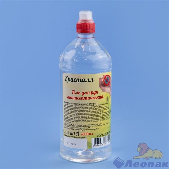 Дезинфицирующее средство  КРИСТАЛЛ  (кожный антисептик) 1.0л - фото 13452