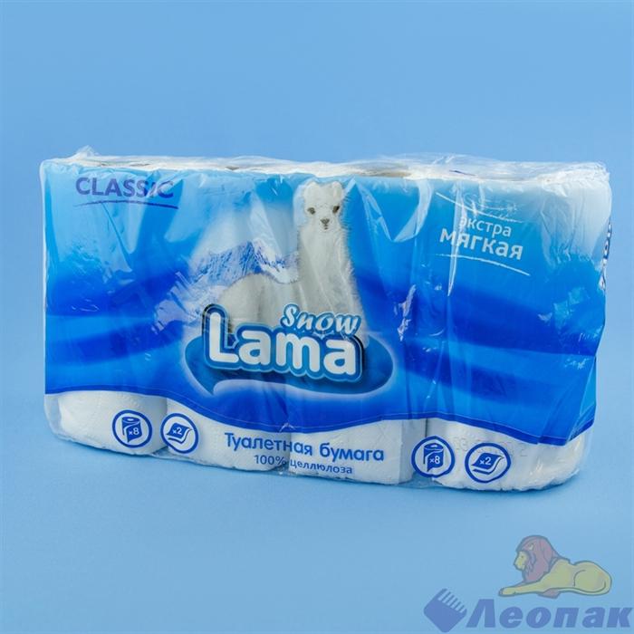 Туалетная бумага Snow Lama 2сл., белая(8шт/6уп) - фото 16975