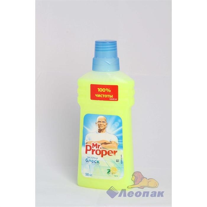 Мистер Пропер Универсальное ср-во 500мл (20) - фото 4537