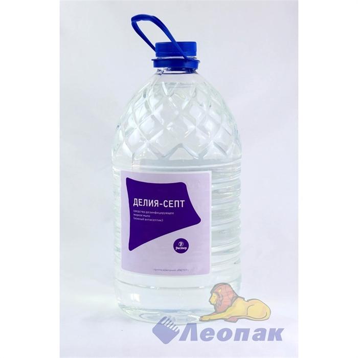 Мыло жидкое   Делия-септ  5000 мл (кожный антисептик) - фото 4586