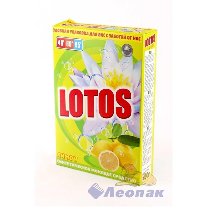 Порошок стиральный  ЛОТОС  Лимон (коробка) 400гр (24шт) БХК - фото 4646