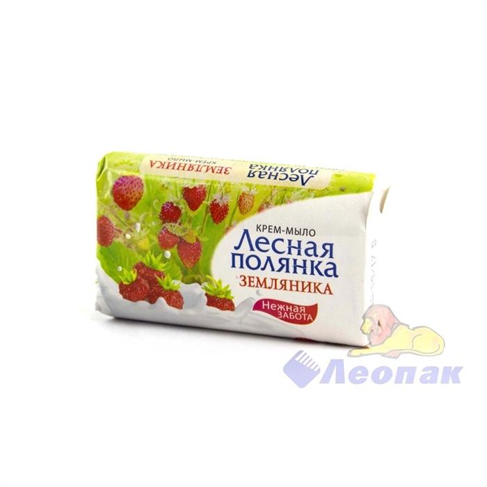 ТМ  Лесная полянка  Крем-мыло Земляника 90г/104шт - фото 4696