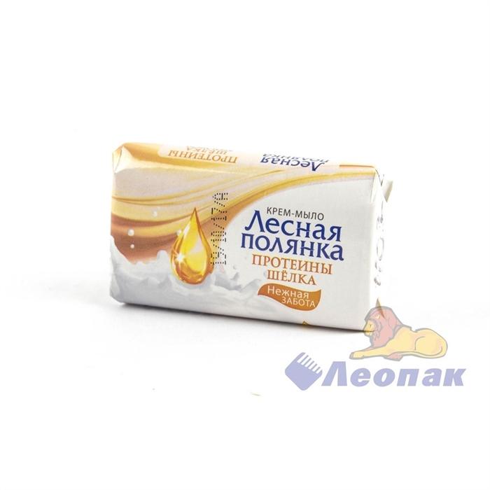 ТМ  Лесная полянка  Крем-мыло Протеины шелка 90г/104шт - фото 4697
