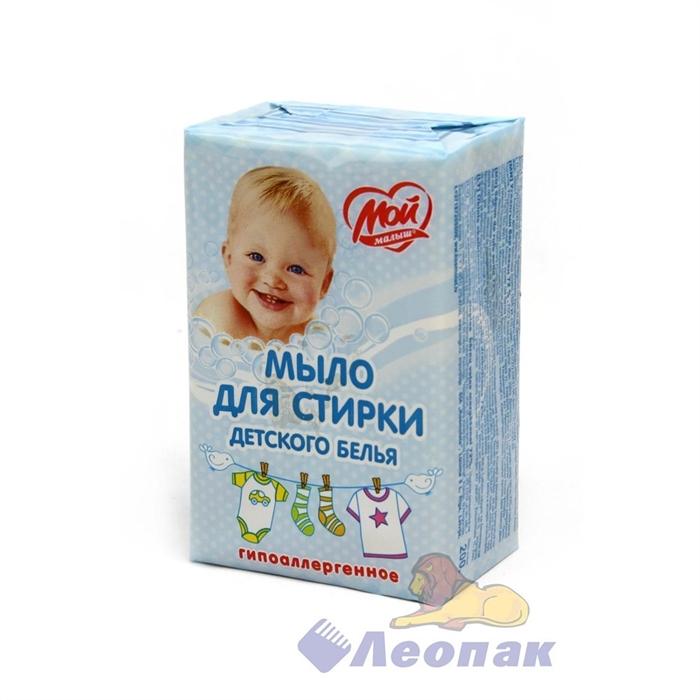 Мыло хозяйственное  Для стирки Детского Белья  72% 200г. в упаковке (63шт) /Новгород - фото 4708