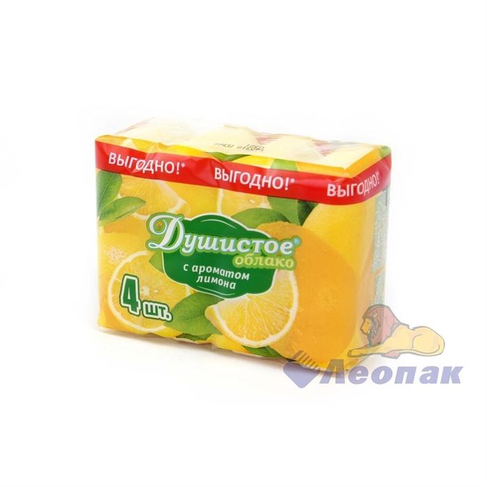 Мыло туалетное  Душистое облако  с ароматом лимона (4*70гр/уп) (18уп) - фото 4710