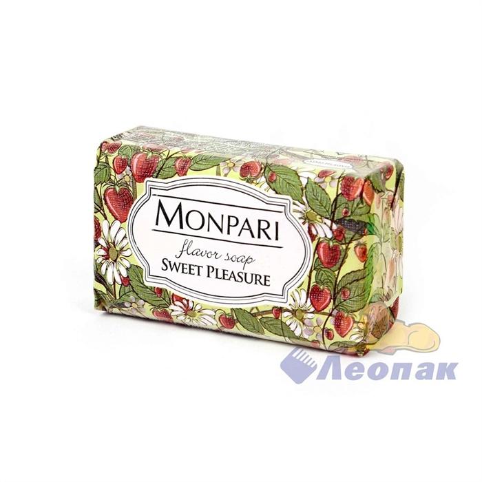 Мыло туалетное  200гр  MONPARI  Сладкое наслаждение (72шт) /Новгород - фото 4712
