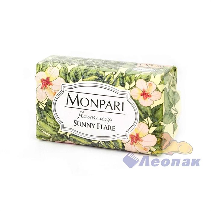 Мыло туалетное  200гр  MONPARI  Солнечные блики (72шт) /Новгород - фото 4713