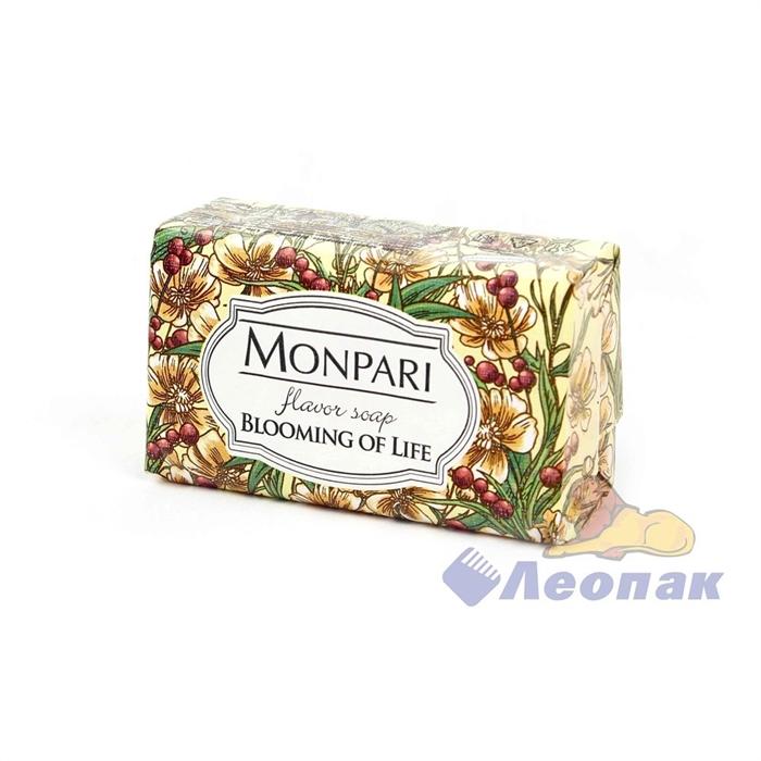 Мыло туалетное  200гр  MONPARI  Цветение жизни (72шт) /Новгород - фото 4714
