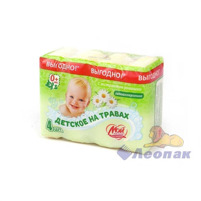 Мыло туалетное  Мой Малыш  с экстратом ромашки (4*70гр/уп) (18уп) - фото 4718