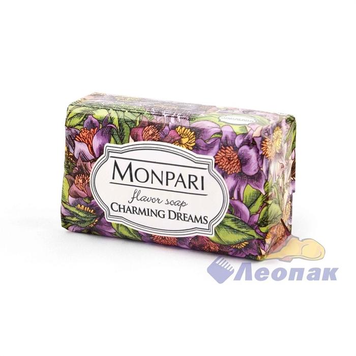 Мыло туалетное  200гр  MONPARI  Пленительные грезы (72шт) /Новгород - фото 4721