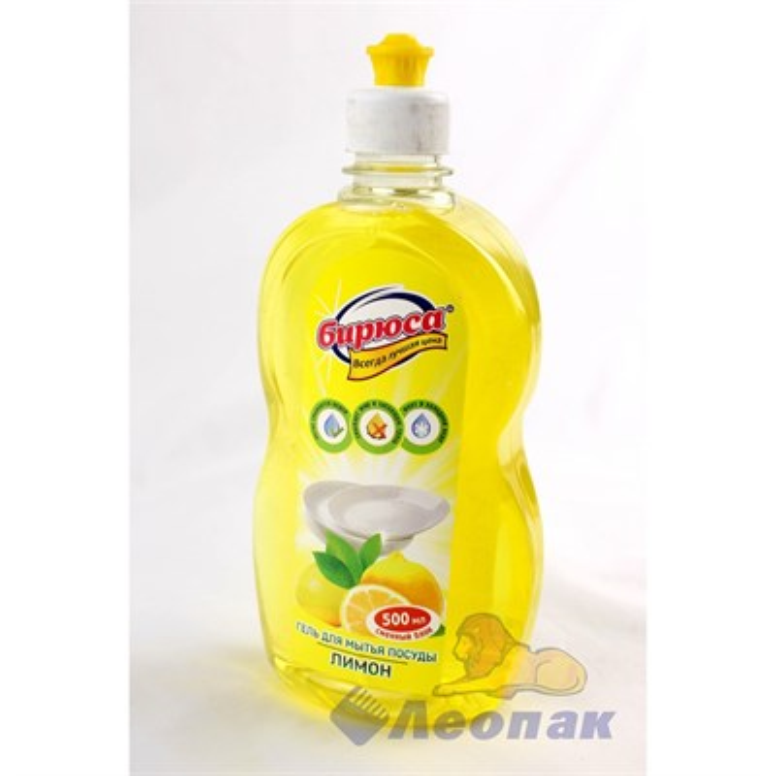 Средство для мытья посуды  БИРЮСА  Лимон 500 мл (флакон) 20шт /472 - фото 4731