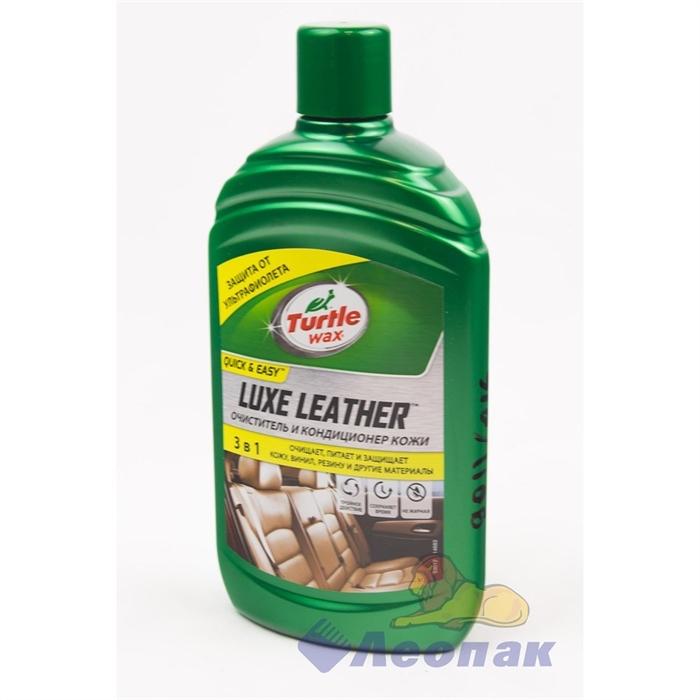 Очиститель и кондиционер кожи TW LUXE LEATHER 500мл (6шт) 53012 - фото 4779