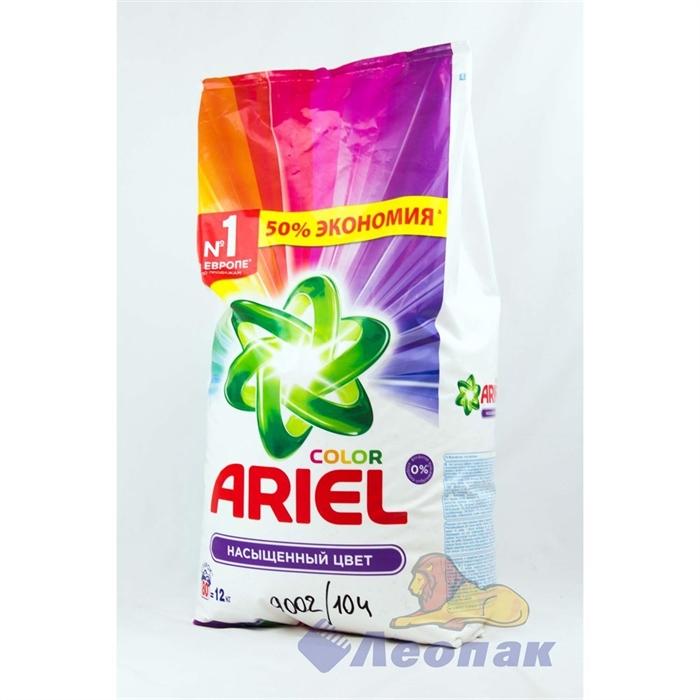Порошок стиральный  Ариель  автомат  12кг - фото 4792