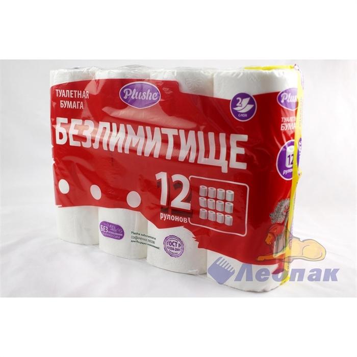 Бумага туалетная  PLUSHE Classic  БЕЗЛИМИТИЩЕ.2 слоя (12рул./12уп) - фото 5609