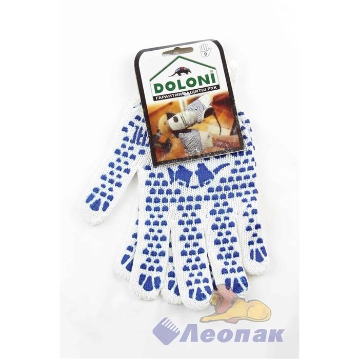 Перчатки Х/Б  DOLONI  с 2-х сторонним синим рисунком ПВХ 7 класс БЕЛАЯ (10пар/1уп/25уп) (580) - фото 7455